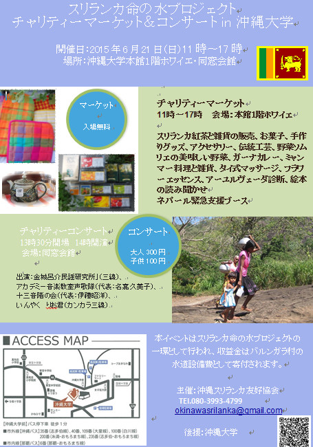 Charity market in OKINAWA