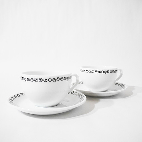 Srilanka tea time