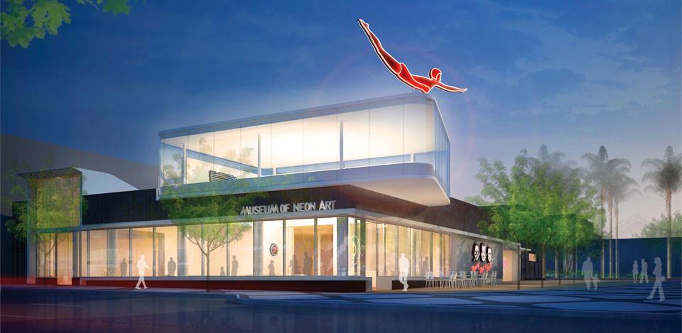 City of Glendale Museum of Neon Art