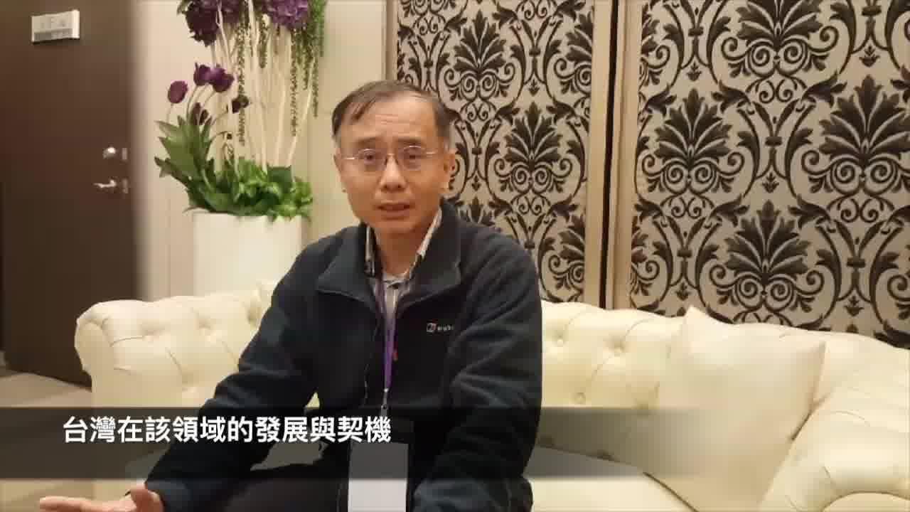 【第二屆 亞洲微生物體趨勢論壇】腸道菌浪潮來襲,台灣如何站穩腳步?