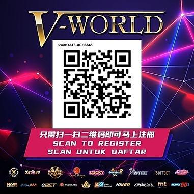 V-World UGH3848.jpg