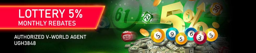 lottery 5 rebate2.jpg