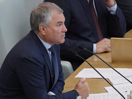 В ГД одобрили возмещение членам ЖСК, созданных при банкротстве застройщиков