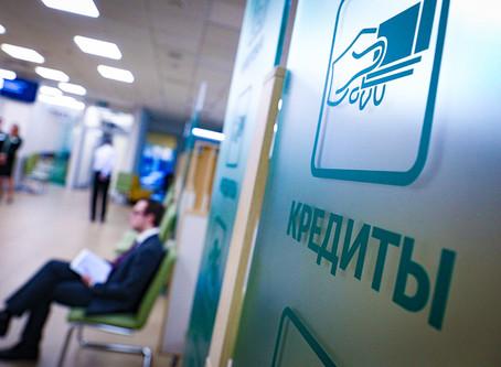 «Яндекс» начал оценивать для банков платежеспособность россиян