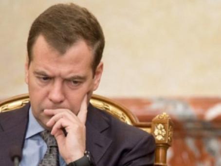Медведев объявил об отставке правительства РФ