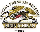 kirin-ichiban-logo.jpg