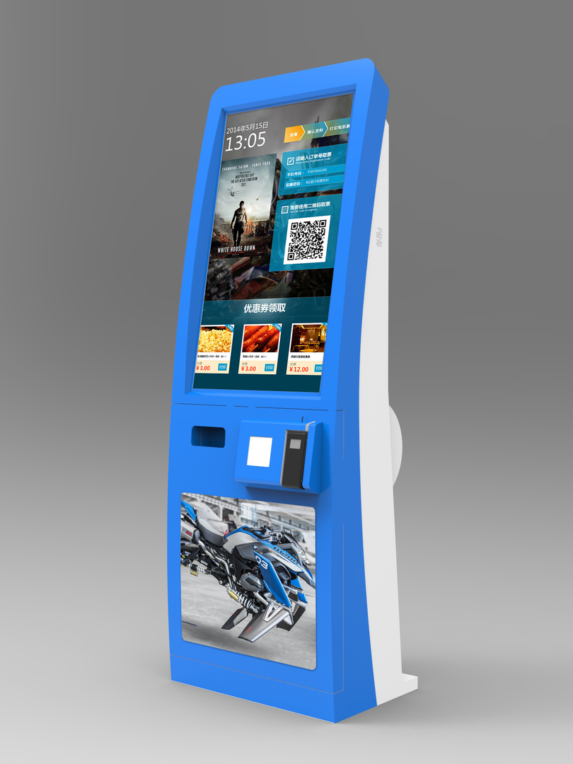 Touchscreen Azul