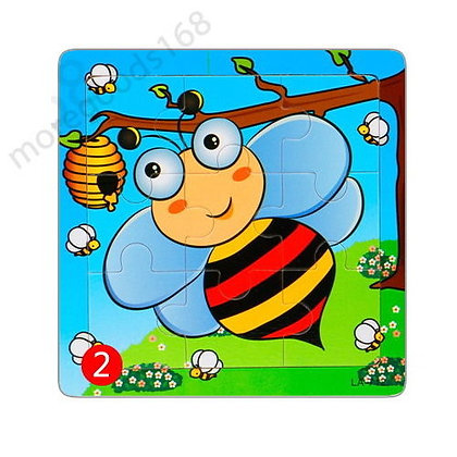 9pc Wooden Puzzle for Children