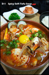 D-1 Spicy Soft Tofu Soup