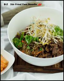 B-2 Stir Fried Yam Noodle