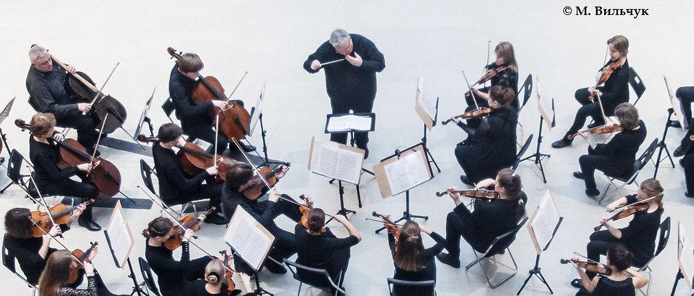 Симфонический оркестр Санкт-Петербурга, оркестр Стадлера, оркестр Петербург-Кнонцерта