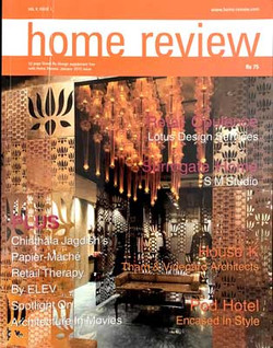 HOME-REVIEW
