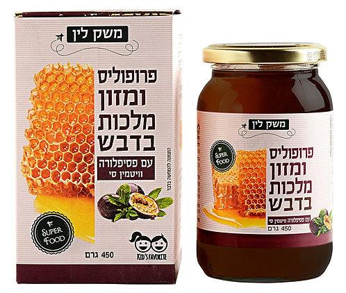 פרופוליס ומזון מלכות בדבש עם פסיפלורה וויטמין סי