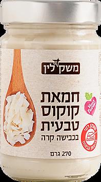 חמאת קוקוס טבעית