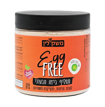 Egg Free™ - Spicy