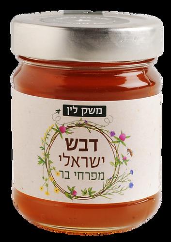 דבש ישראלי מפרחי בר