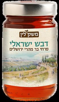 דבש ישראלי פרחי בר מהרי ירושלים