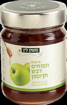 מרקחת תפוחים דבש וקינמון