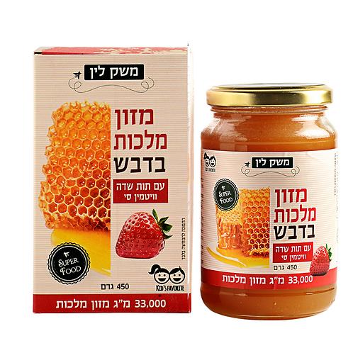 מזון מלכות בדבש עם תות שדה וויטמין סי 33,000