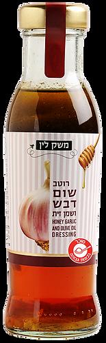 רוטב שום דבש ושמן זית 320 גרם