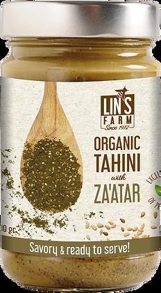 Organic Tahini with Za'atar