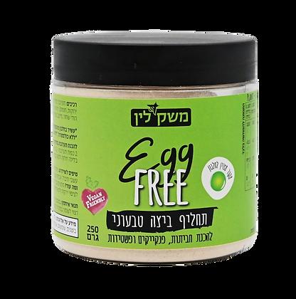 Egg Free™ - Sweet