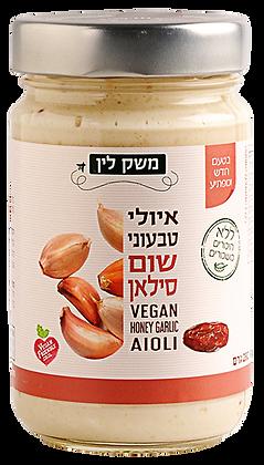 Vegan Honey Garlic Aioli