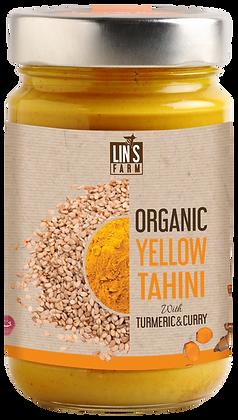 Organic Yellow Tahini with Turmeric & Curry