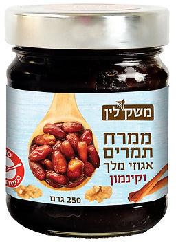ממרח תמרים אגוזי מלך וקינמון