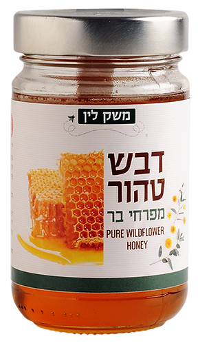 דבש טהור מפרחי בר