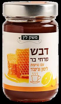 דבש פרחי בר עם נגיעות לימון וג'ינג'ר 380 גרם
