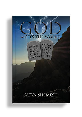 Batya Shemesh - God Meets The World.jpg