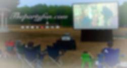 Marketing movie night 19 foot screen.jpg
