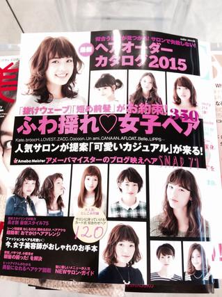 【saita mook】最新ヘアオーダーカタログ2015
