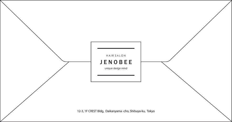 代官山にある1席だけの小さいな完全プライベートヘアーサロン(美容室)JENOBEE。お客様とマンツーマンで施術を行うので特別なひと時を過ごせるはずです。