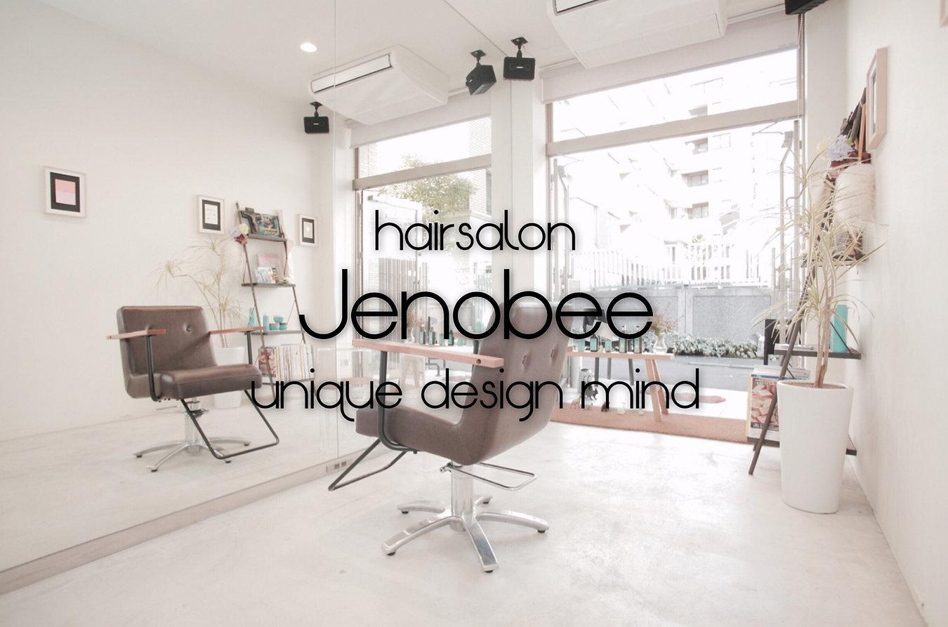 Jenobee_Home1
