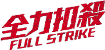 full strike_logo.png