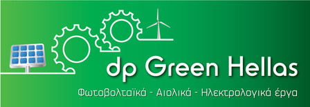 dp Green Hellas
