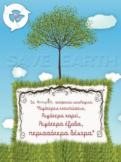 αφίσα