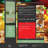 Home page ψητοπωλείου