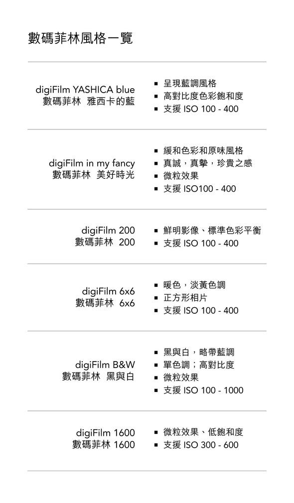 JD-Y35-HK_spec-04.jpg