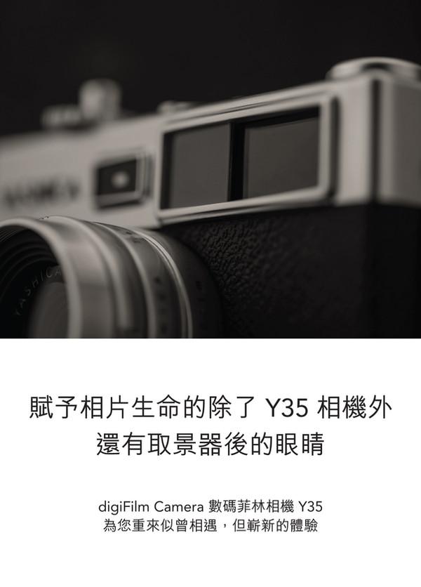 Y35 HK_part 1-09.jpg