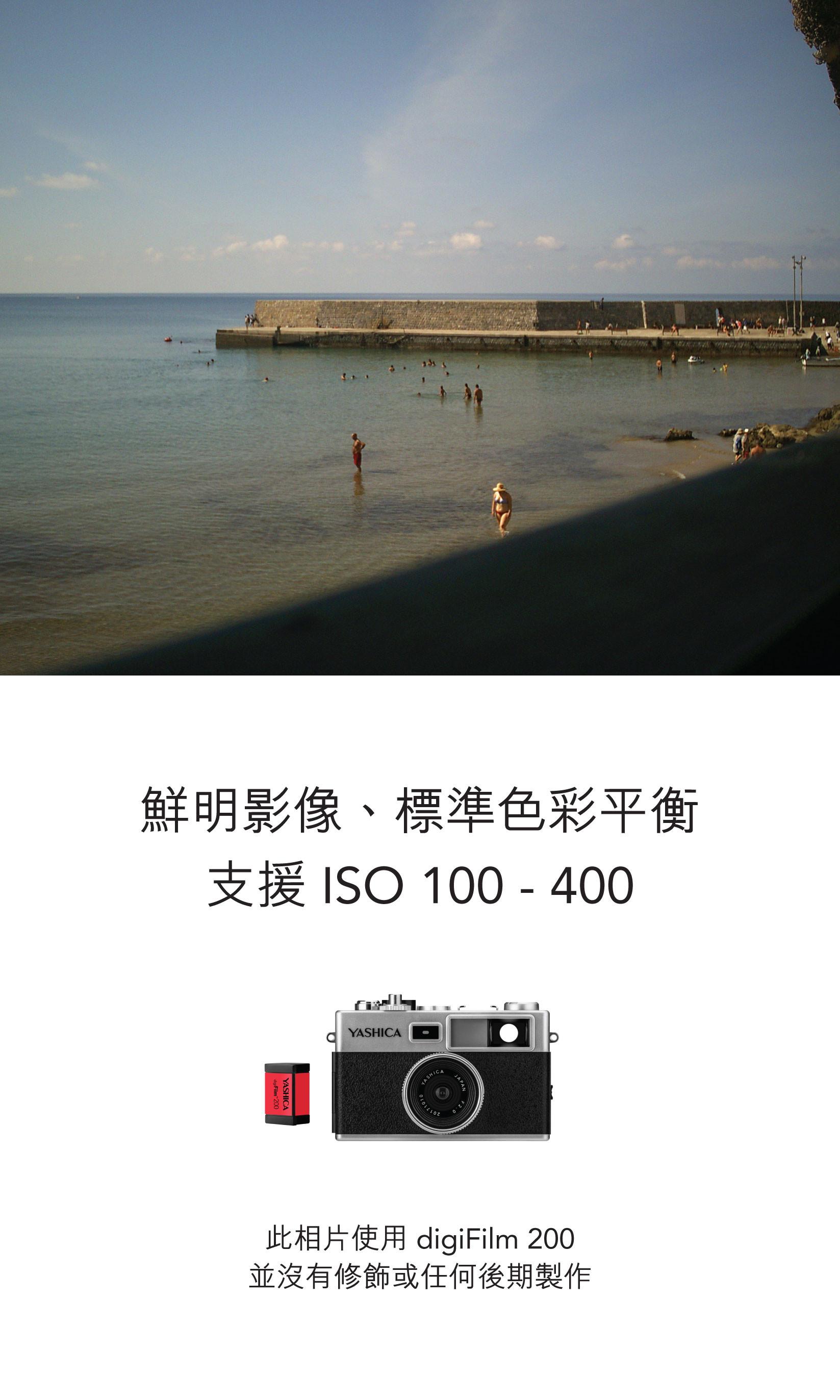 JD-Y35-HK_part-1-20.jpg