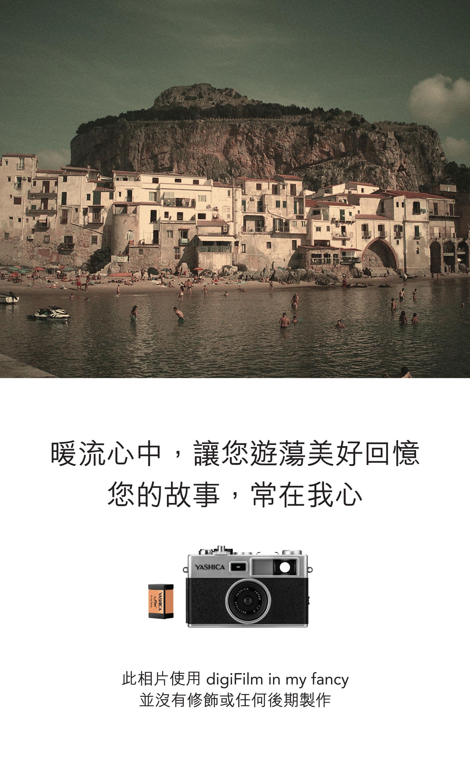 JD-Y35-HK_part-1-13.jpg