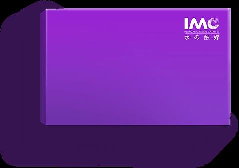 imc-compressor.png