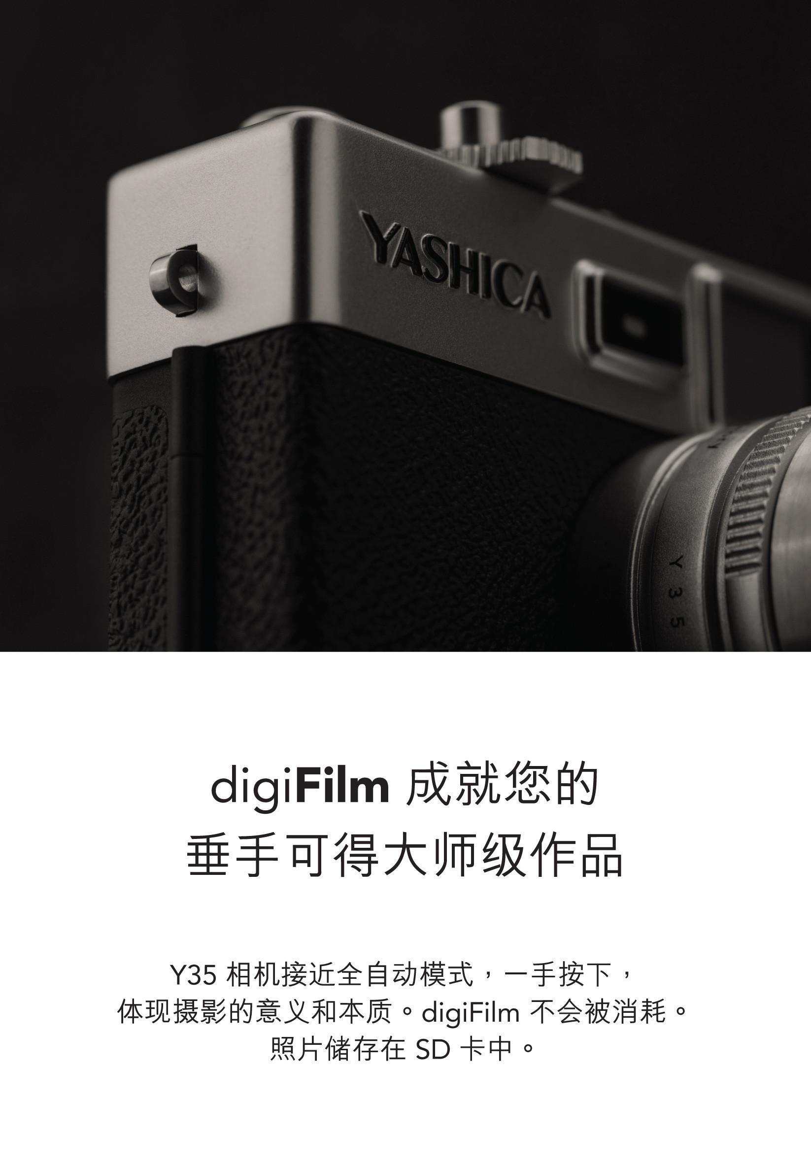 Y35-CN_part-1-08.jpg