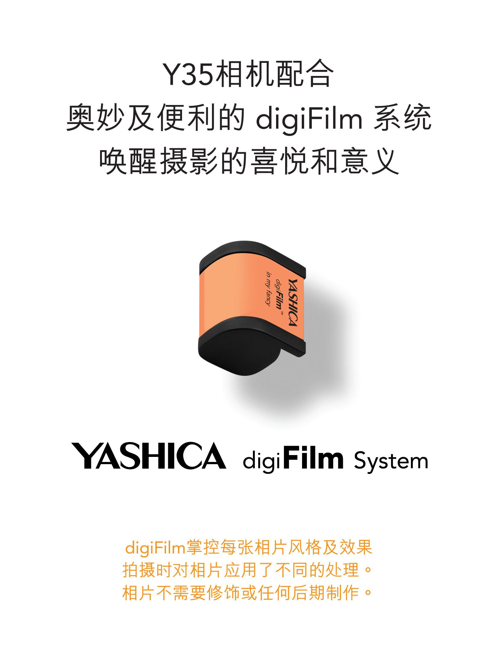 Y35-CN_part-1-03.jpg