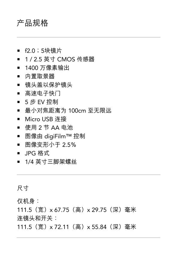 Y35-CN_spec-03.jpg
