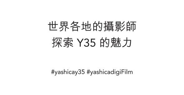 JD-Y35-HK_part-1-01.jpg