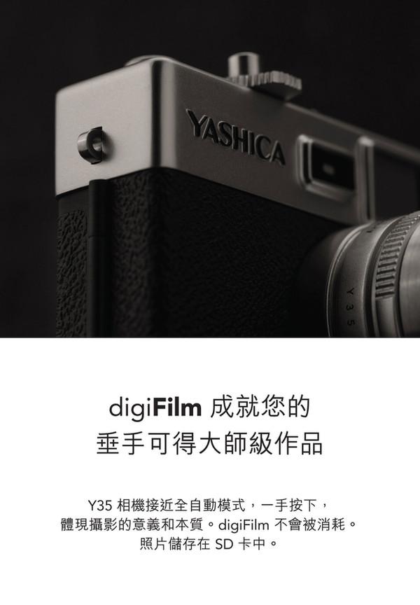 JD-Y35-HK_part-1-08.jpg